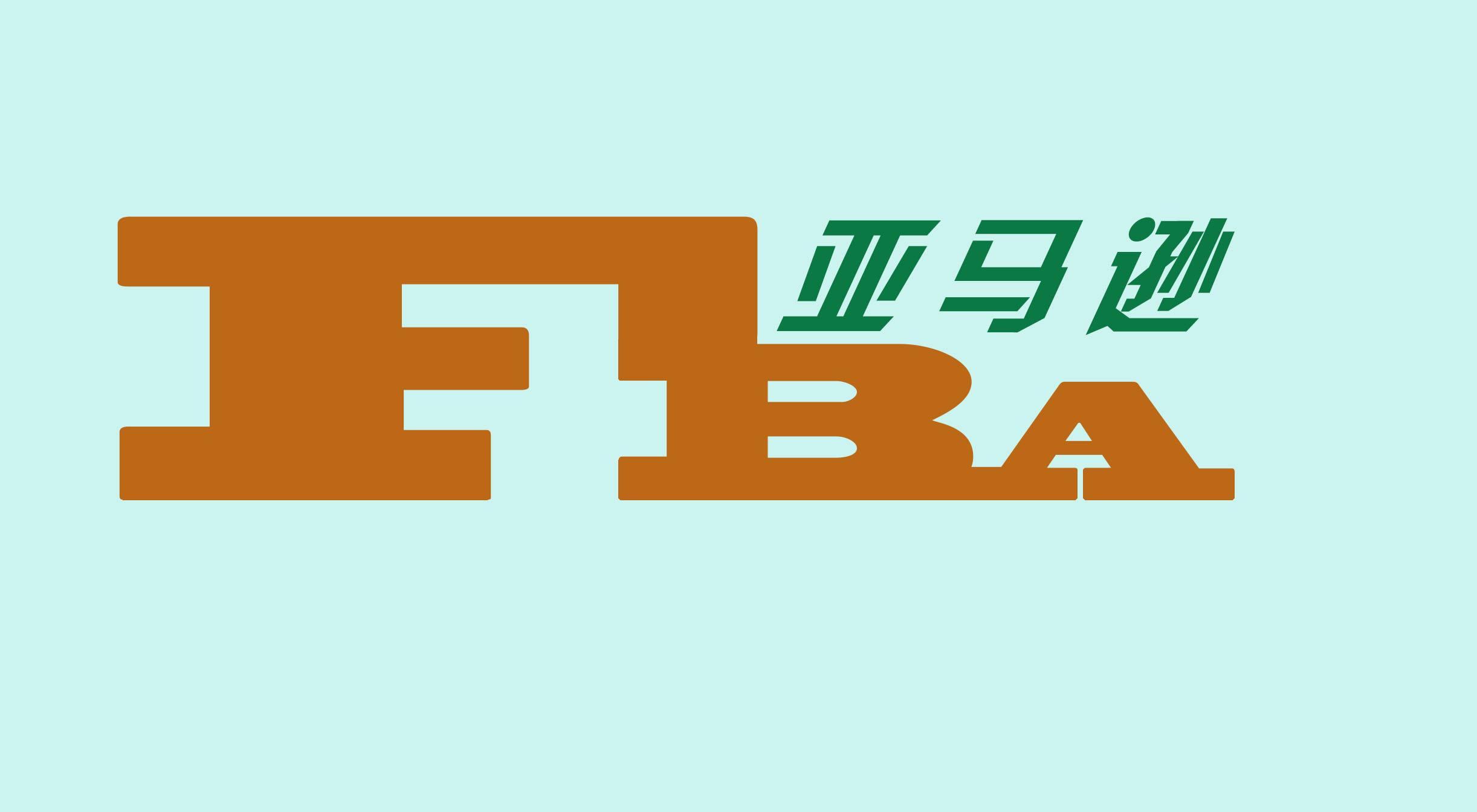 FBA日本仓库地址