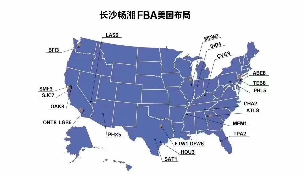 长沙亚马逊卖家发FBA头程运输详解